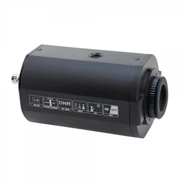 VCHPR2630B Panasonic 2.2 Megapixel Full HD 1080p (HD-SDI) Box Camera