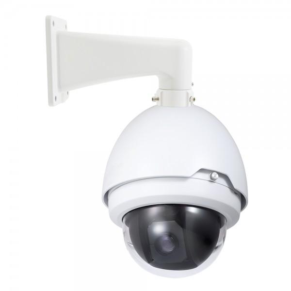 2MP Full HD Network PTZ Dome Camera. 20x Zoom, Weatherproof