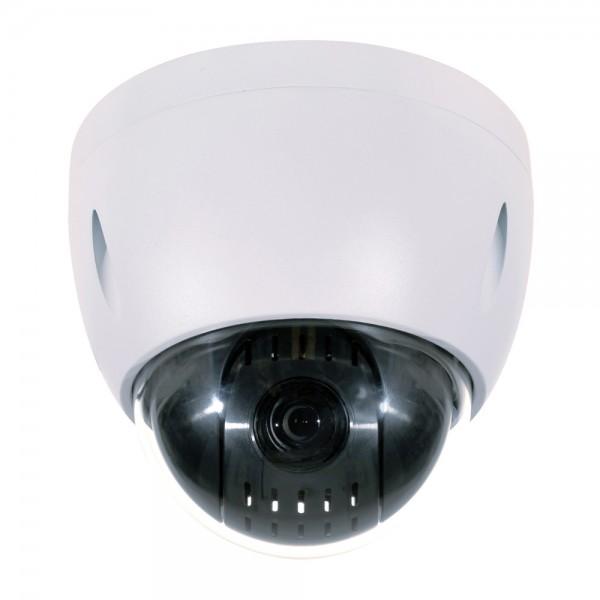 2MP Full HD Network Mini IR PTZ Dome Camera 12x Zoom Weatherproof