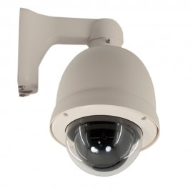 VCHSV2PTZ Exmor 2.0 Megapixel Full HD 1080P (HD-SDI) 20X Optical Zoom Outdoor PTZ Camera
