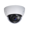 4MP H.264+ & H.264 Full HD Network IR Vandle Proof Dome Camera. 2.8mm Fixed Lens, IR(100ft), IP67, 1K10, PoE