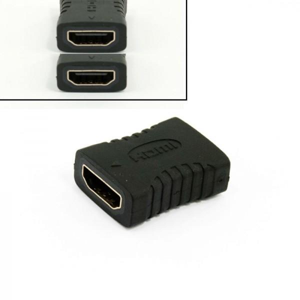 K1065 HDMI Female/Female Coupler