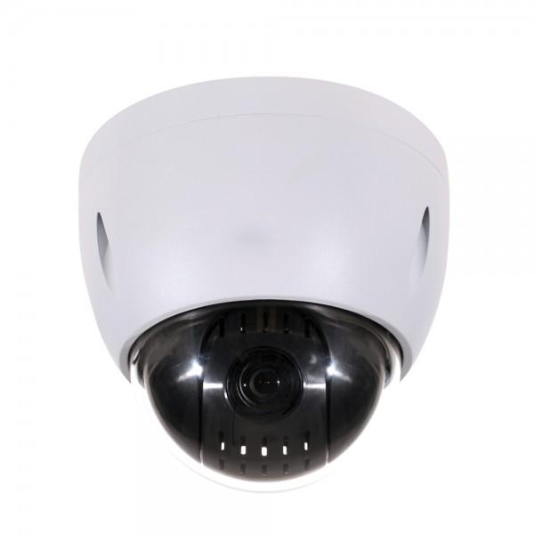 HD CVI PTZ Dome 1080P 12x Optical Zoom. IP66 Weatherproof