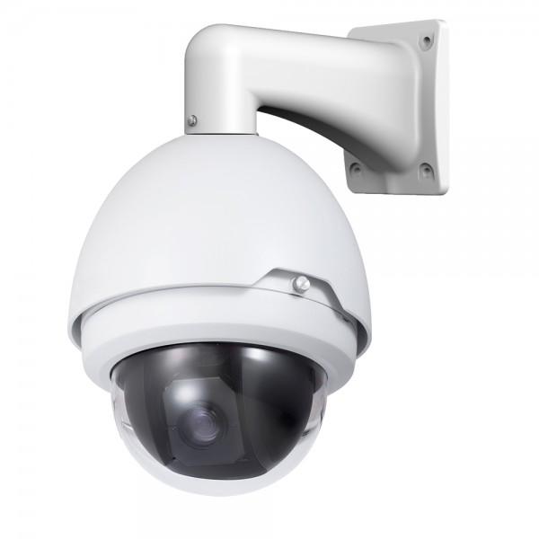 2MP Full HD Network PTZ Dome Camera. 30x Zoom, Weatherproof