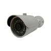HD-TVI Bullet: 4-in-1 (CVI, TVI, AHD, Analog) Bullet 1080P 2.8mm Fixed Lens 18 IR Weatherproof - White