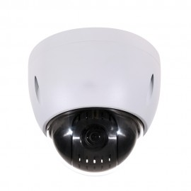 HD CVI PTZ Dome 1080P 12x Optical Zoom. IP66 Weatherproof